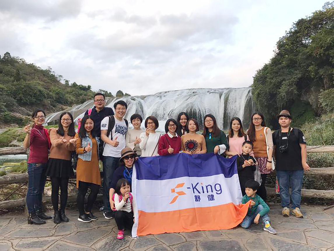 S-King-Guizhou Trip | Best Insoles