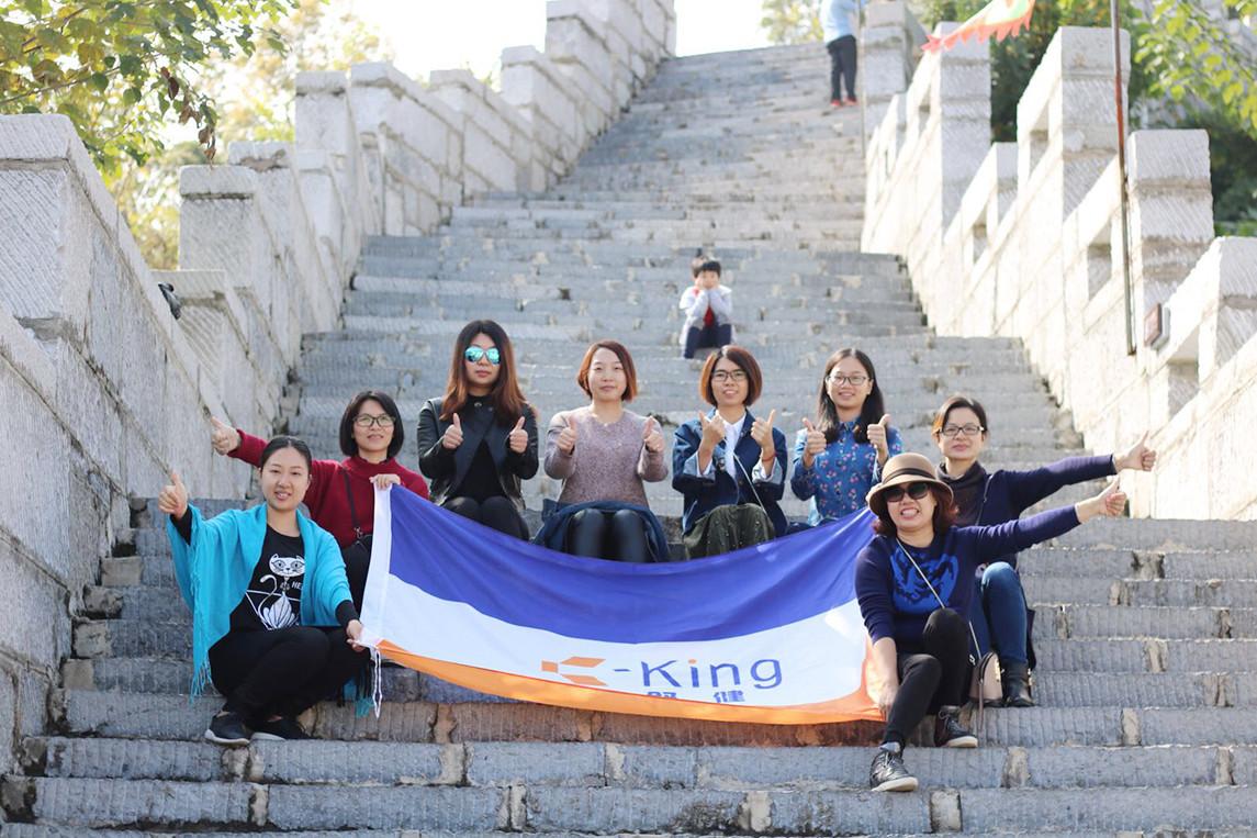 S-King-Guizhou Trip | Best Insoles-1