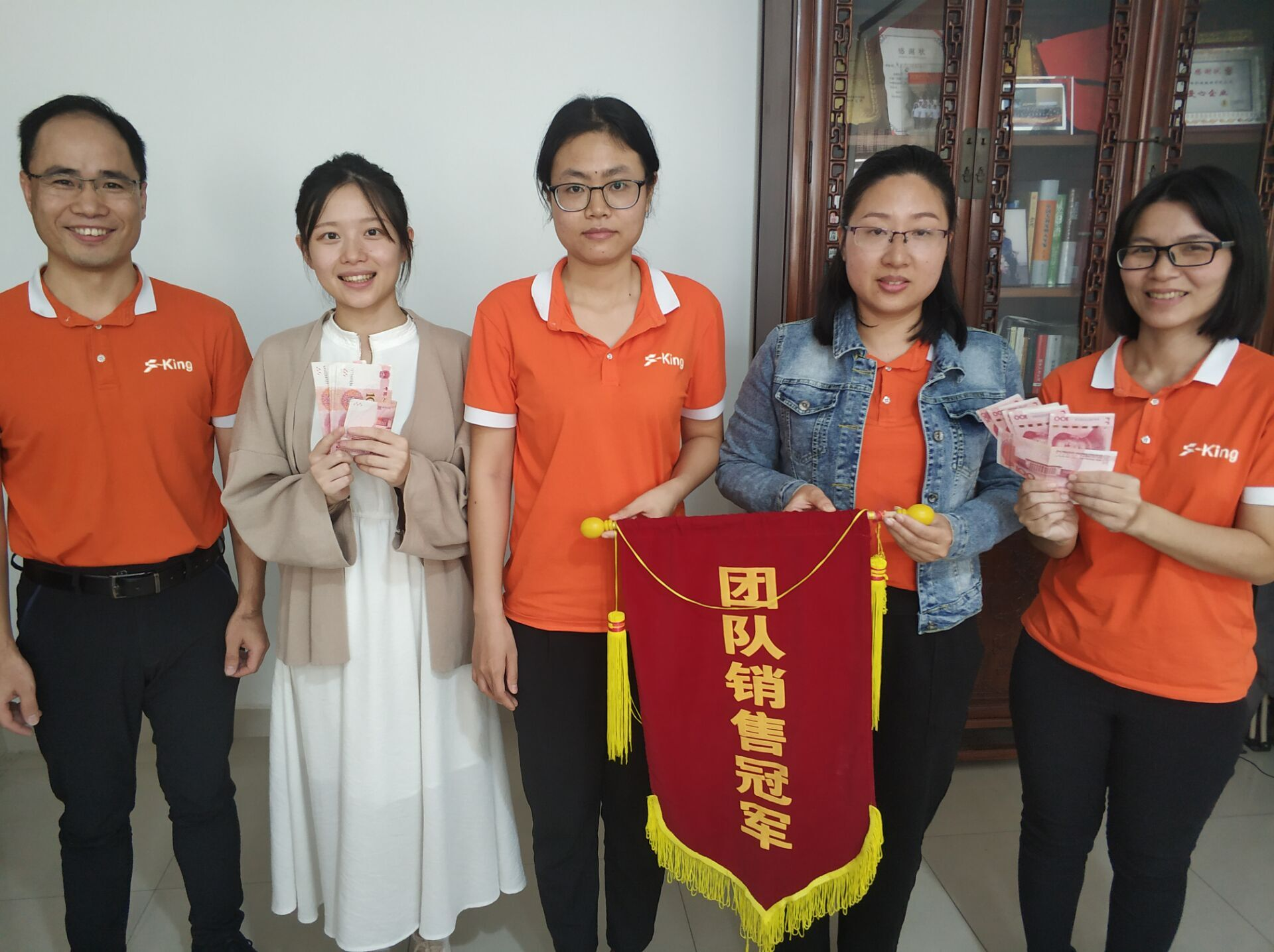 S-King-S-king Monthly Summary Meeting News About Shoe Insoles Supplier