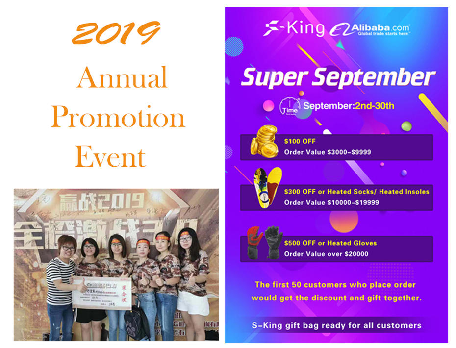 Annual Promotion Event