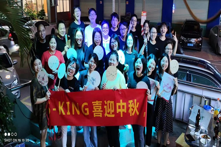 news-Happy Mid-Autumn Festival Blessing from Sking Insoles-S-King-img